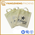 Factory Wholesale Price Biodegradable Custom Printed Shopping Plastic Bags