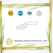 hot sale china products Solvent Yellow 98 12671-74-8
