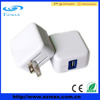 mobile phone accessories manufacturer USB wall charger,phone charger