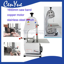 commercial meat saw band bone cutting band machine