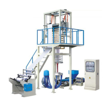 HDPE LDPE ABA Mulch Polyethylene Bag Mini PE Nylon Plastic Blown Film Shirk Roll Blowing Making Machine Extruder Price