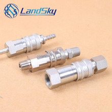 Landsky American 310 series of mother hose type brass stainless steel single-handed self-locking pneumatic quick connector