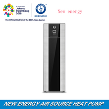 5kw Opportunity business energy heat pump heating system