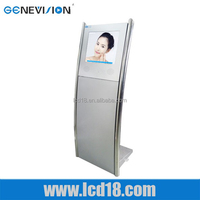 15 inch multi-functional floor standing led tv advertising kiosk and machine (MAD-150A)