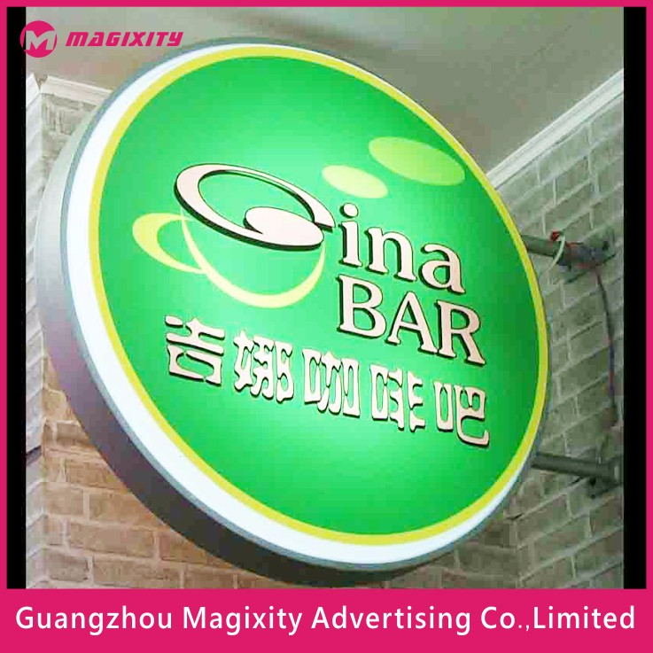 Outdoor advertising led illuminated rotating light box sign