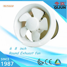 New PP back cover glass window round exhaust fan