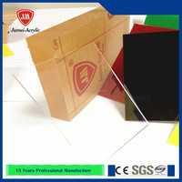 Jumei Lucite pure material PMMA sheet, high strength acrylic sheet