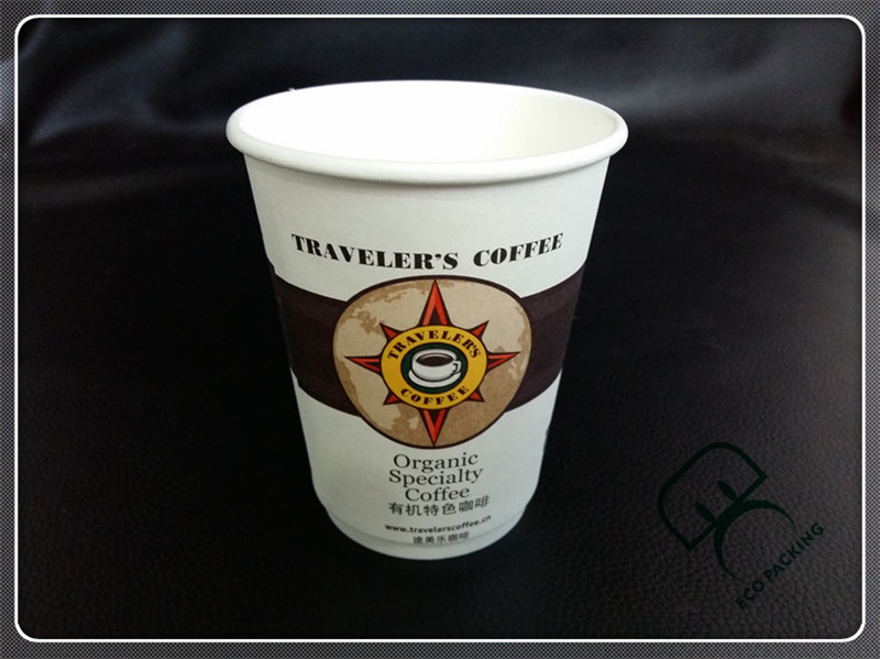 Custom high quality Matt finishing double wall paper cup