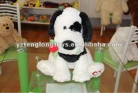 New Product! Cute Siting 13 Inch Plush Dog With Rose