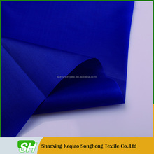 PA PU PVC waterproof polyester 210D oxford lining fabric for bags