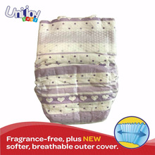 Unijoy Cloth like Magic Tape hugs baby diapers