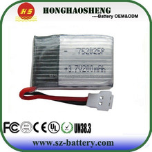 High rate 25c RC toys battery 752025 3.7v 200mah lithium polymer car battery