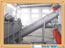 LDPE films/scraps crushing washing recycling line for sale