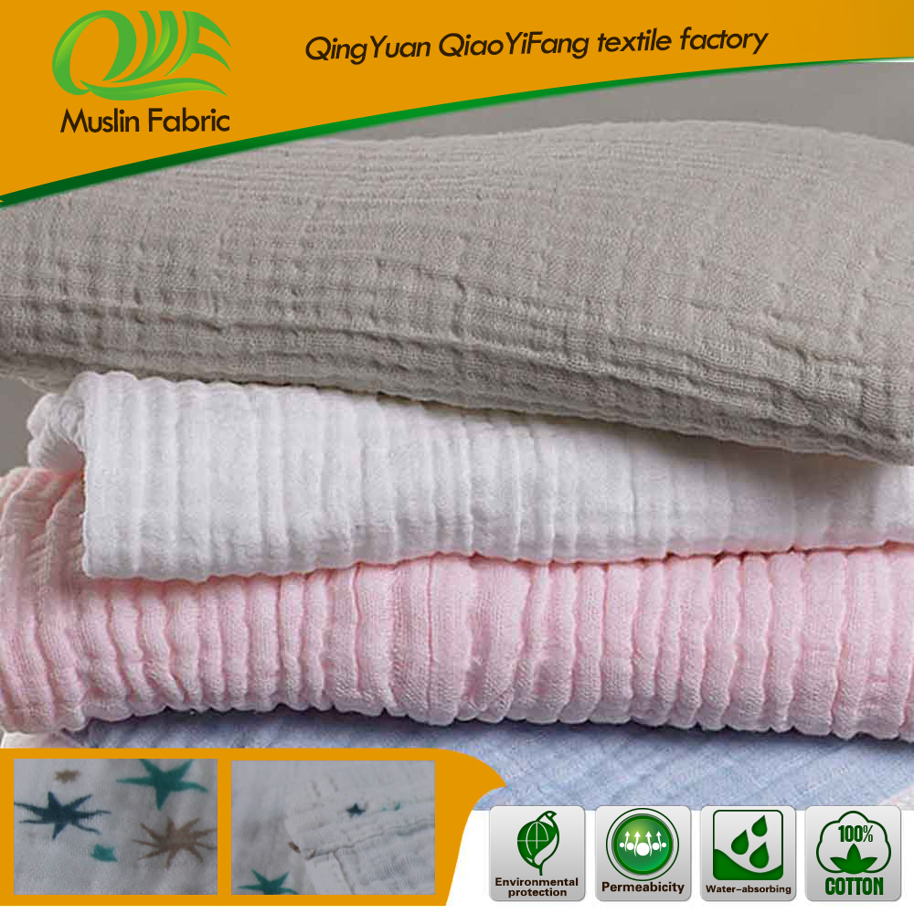 Manufacture wholesale muslin cloth fabric baby swaddle for Wholesale baby fabric