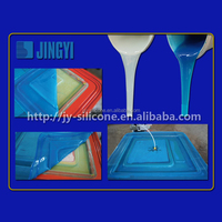 spray liquid silicone rubber JYS-S7200 for creating a vacuum bag using