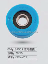 SJEC escalator roller 70*25 trolley wheel