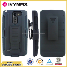 Hybrid robot combo case for LG D690/G3 Stylus T kickstand mobile phone case