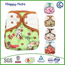 Happy flute Bamboo Inserts Double Gussets Baby Cloth Diaper Covers