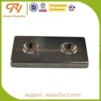 N42 HR Brand Ni coated Sintered NdFeB Magnet Countersunk /Block Manufacturer China