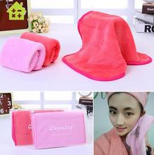 China supplier microfiber new design makeup remover towels