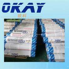 Asphalt Self adhesive waterproofing membrane for roof