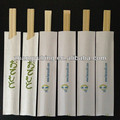 disposable bamboo twin chopsticks stand