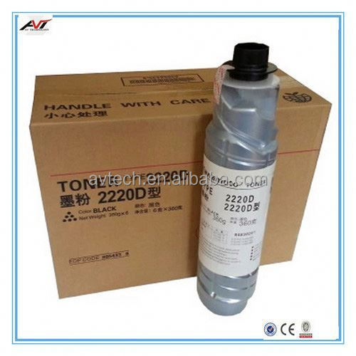 compatible ricoh aficio 2220d toner cartridge