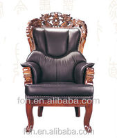 Guangzhou High End Antique King and Queen Throne Office Chairs (FOHG-999)