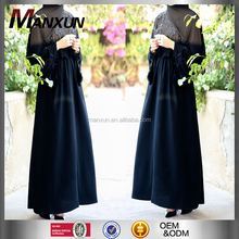 Islamic Women Apparel Muslim Abaya Pakistan Elegant Women Beadings Long Sleeve Long Dresses Arabic Style Arabic Kaftan