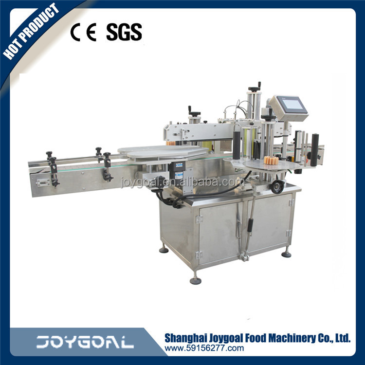 high quality name label sticker machine