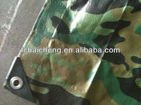 camouflage colors military tarpaulin