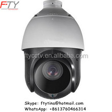 Low Prices Hikvision DS-2DE4220IW-DE 20X PoE 2MP Outdoor Dome PTZ IP Camera
