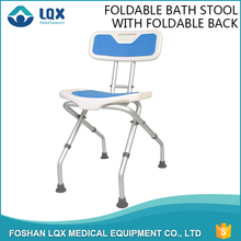 high solid quality aluminium bath stool handicap shower chair with back for disabled