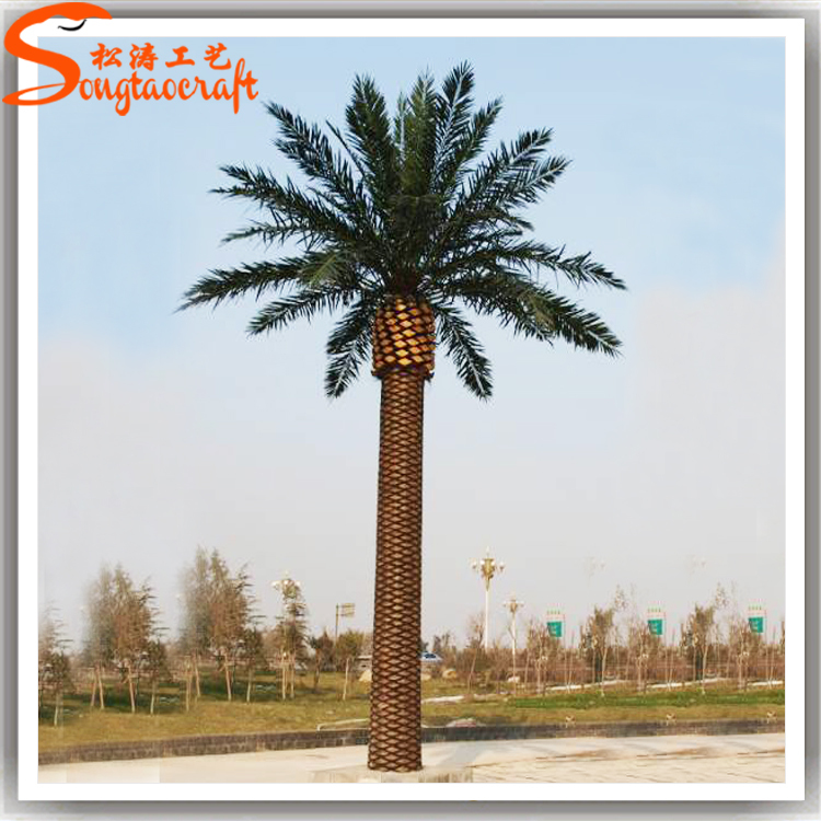 decorative metal palm trees artificial outdoor palm trees wholesale outdoor decorative palm. Black Bedroom Furniture Sets. Home Design Ideas