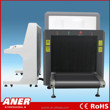 Tunnel size 80x65cm airport X ray baggage scanner K8065