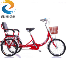 Hot sale china top 3 wheel tricycle for sale