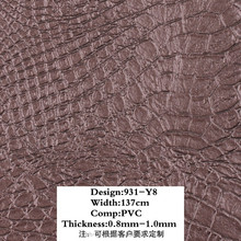 crocodile skin embossed durable PVC synthetic leather for furniture and decoration