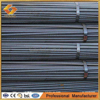 Rebar Best price hot rolled ribbed bar Deformed Steel Bar ribbed wire Rods from Tuojiasteel