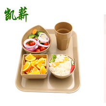 High qualityrice husk& bamboo fibre serving tray/fruit tray/restaurant fast food tray