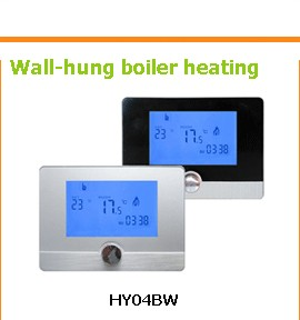 16 Amp electric heating thermostat for far infrared heater