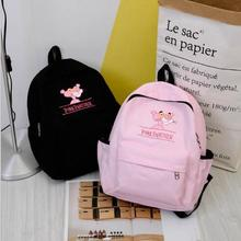 South Korea's ulzzang college pink panther backpack Japanese and Korean students harajuku naughty backpack
