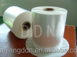 Rough Surface BOPP Capacitor Film (RP, RPP) with one side or both sides rough surface for impregnation