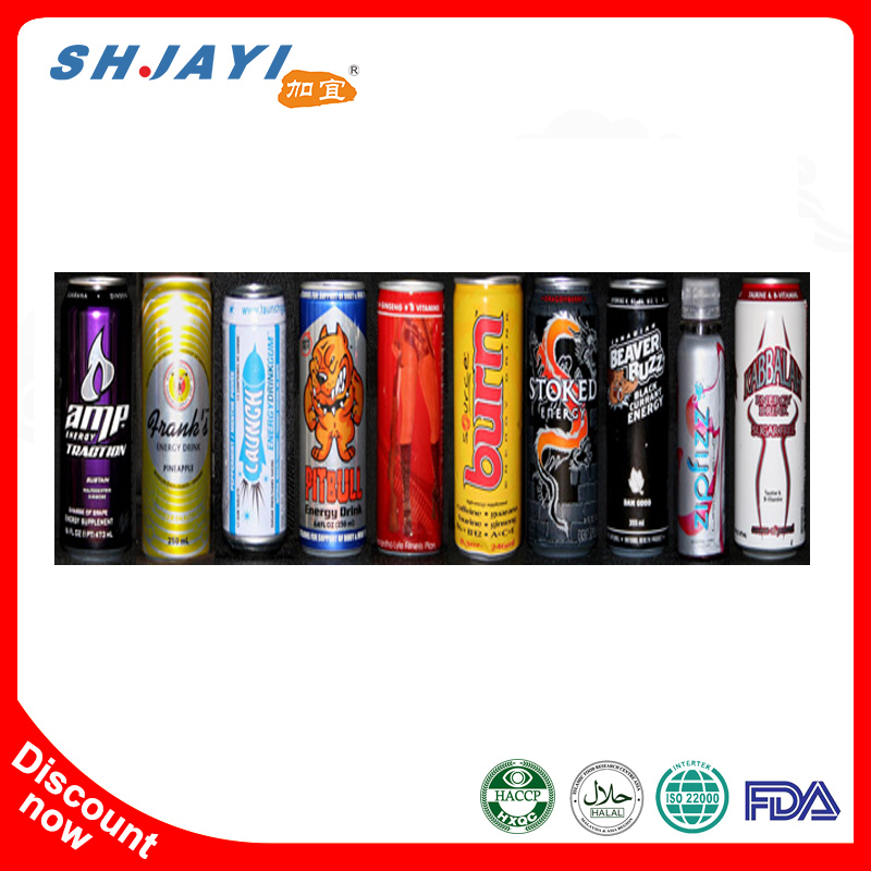 Hot Sale red bulled energy drink 250 ml