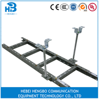solid trough ladder, perforated type metal steel cable tray