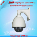 20X Optical ZOOM 2MP IP Camera Outdoor High Speed Dome Auto Tracking PTZ Camera