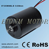 small electric fan motors 12v dc brushless