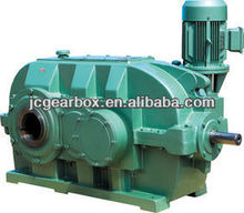 Hard tooth surface gear reducer(DBYK Series)