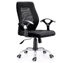 Classic Special Offer Modern Computer Mesh Desk Chair Office(SZ-OCK48)