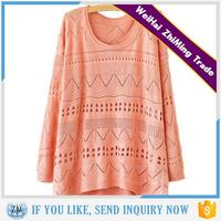Long Sleeve Hollow Out Front Short Back Long Women's Sweater