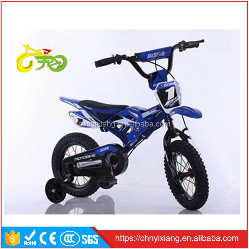16'' most popular motorcycle bicycle for kids/beautiful motorcycle in China/cheap price wholesale motorcycle